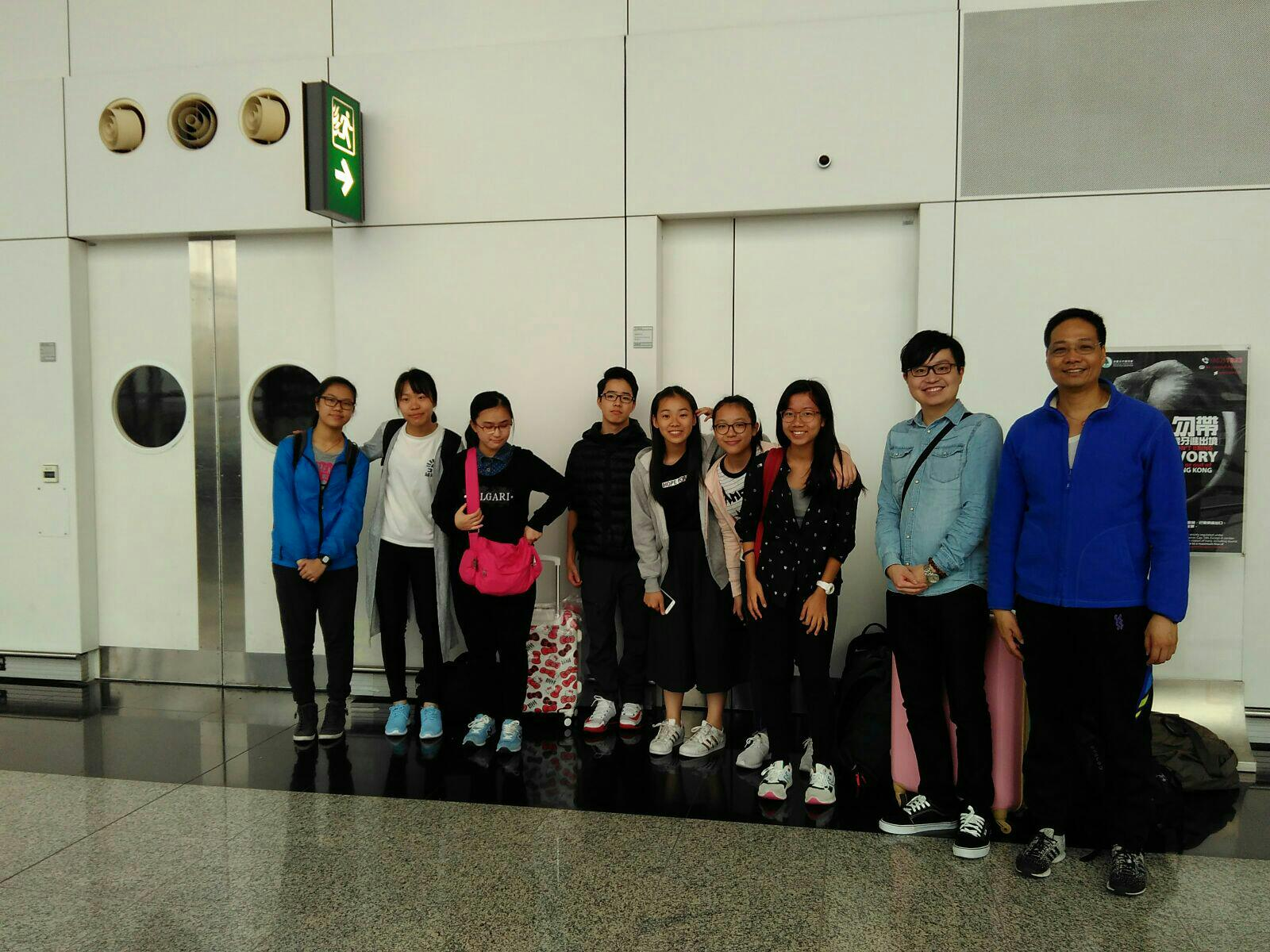 On 13 April,2017, we were ready to start off our journey to Nanjing!