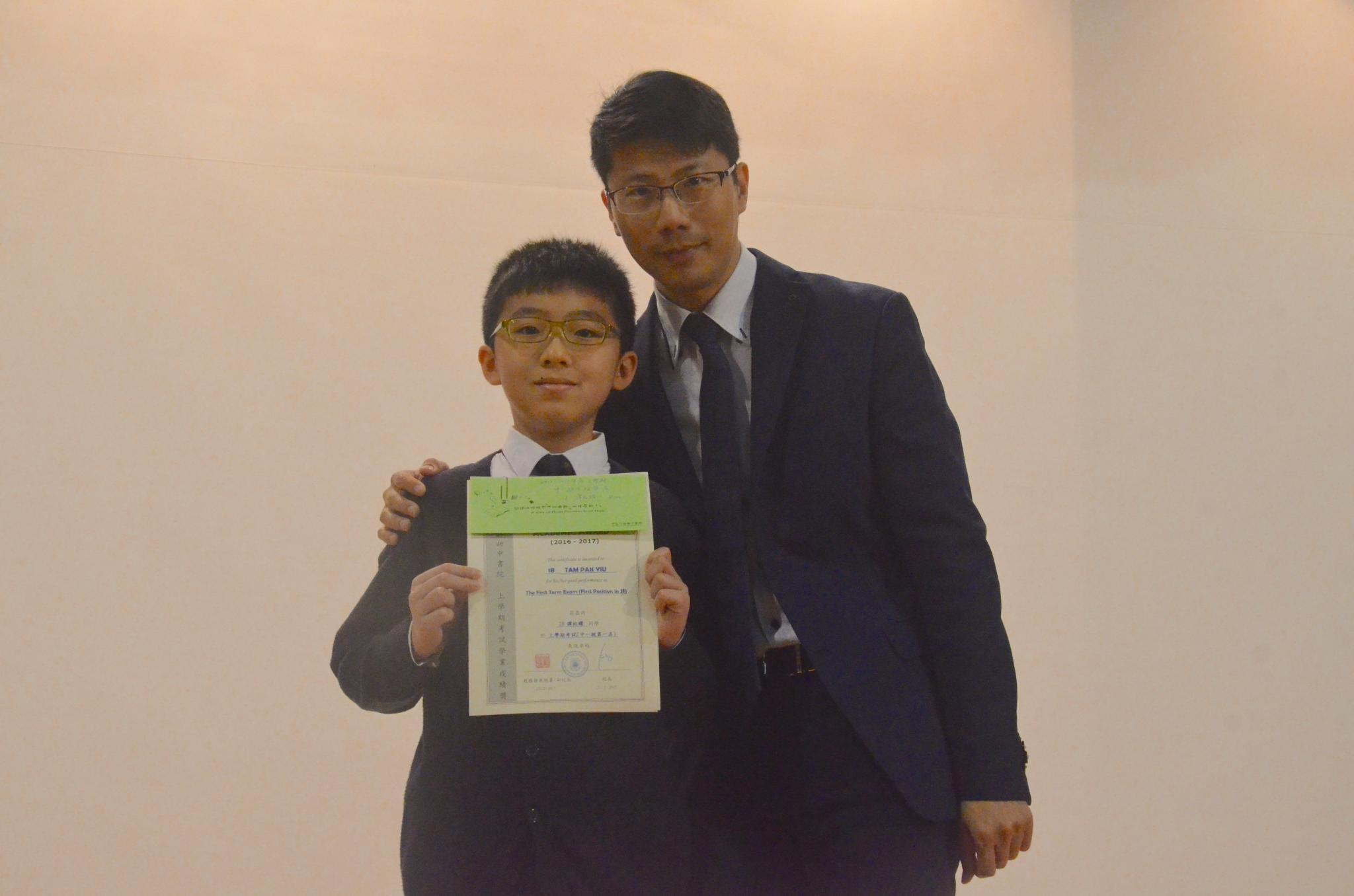 Tam Pak You (1B) was awarded the First Position in S.1 by the Principal.