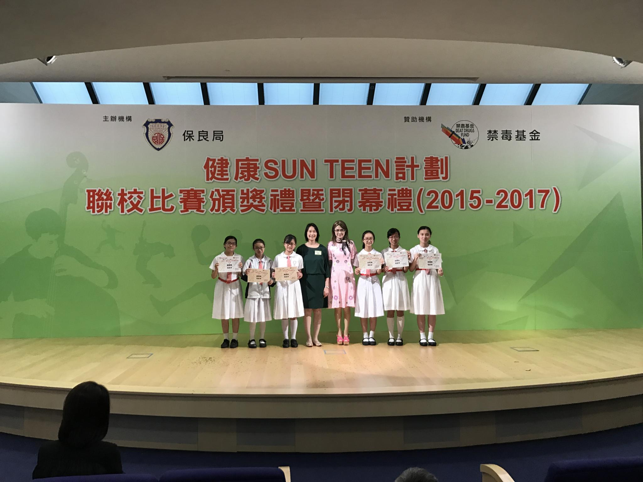Our students are awarded the Merit Awards in the Po Leung Kuk Anti-drug 4-Panel Comic Drawing Competition.