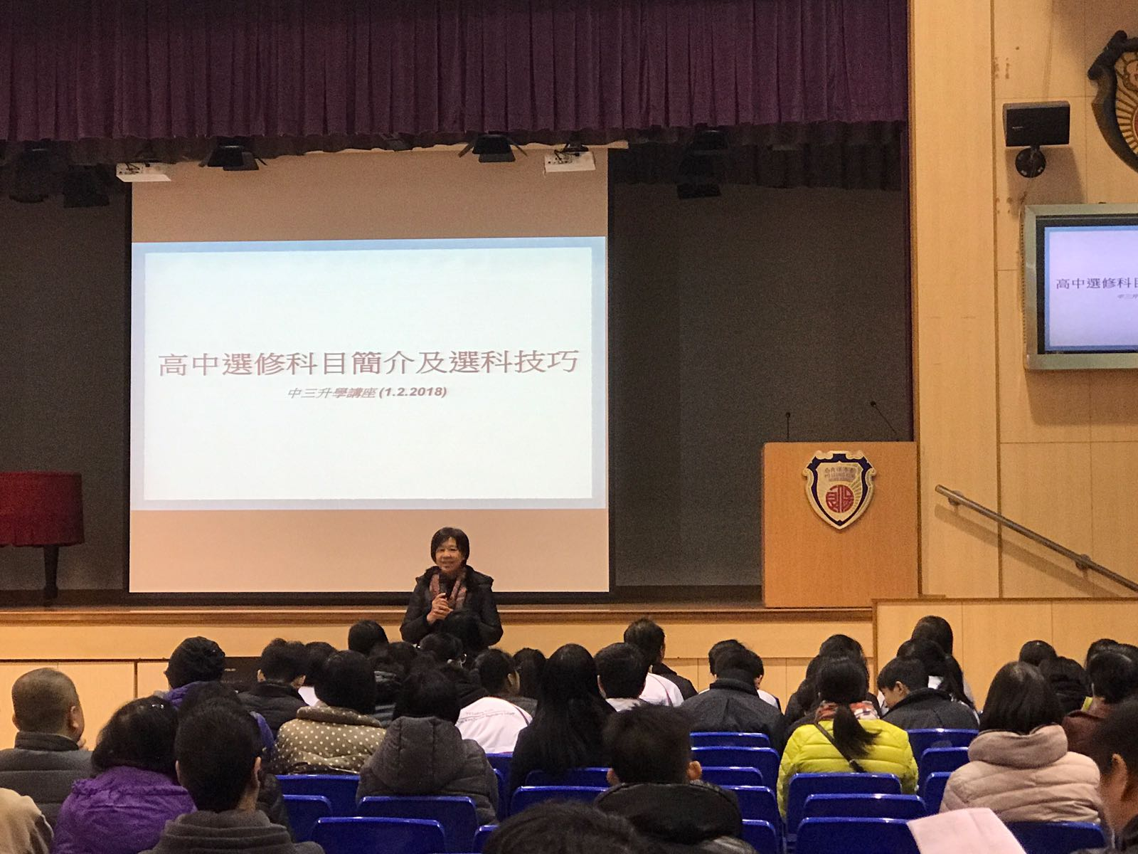 Ms Ng, the Vice-principal of SFC, was introducing the subject combination for the 2018-19 academic year.
