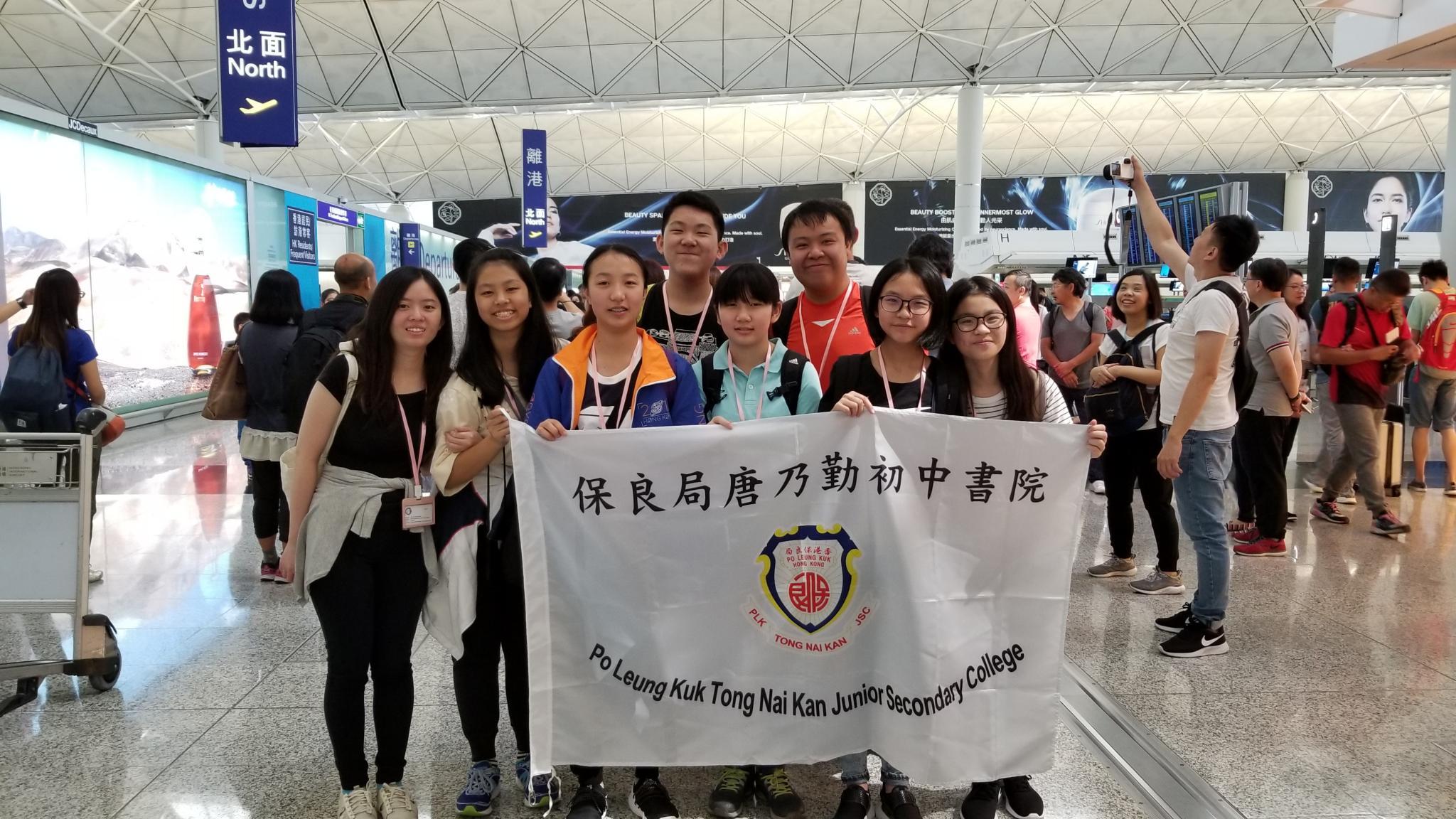 All students took a photo at Hong Kong International Airport.