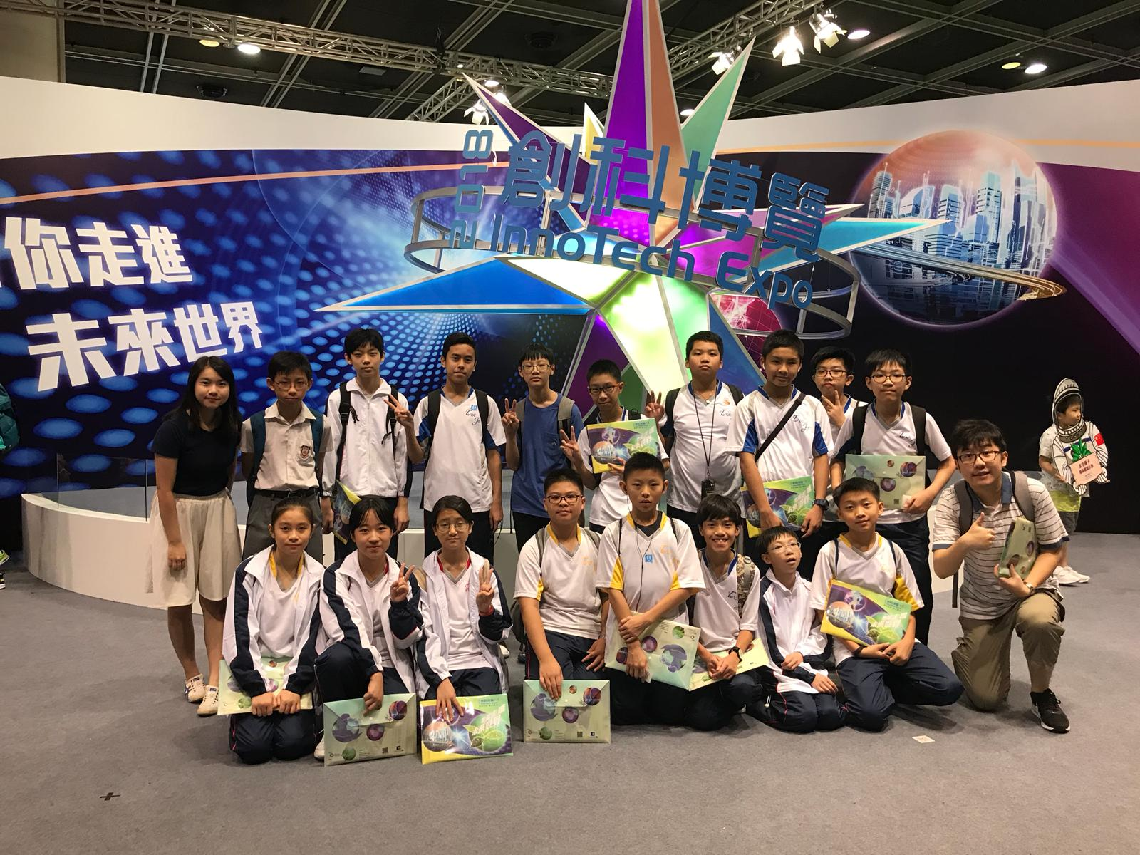 Students and teachers had lots of fun in the InnoTech Expo. They enjoyed it very much.
