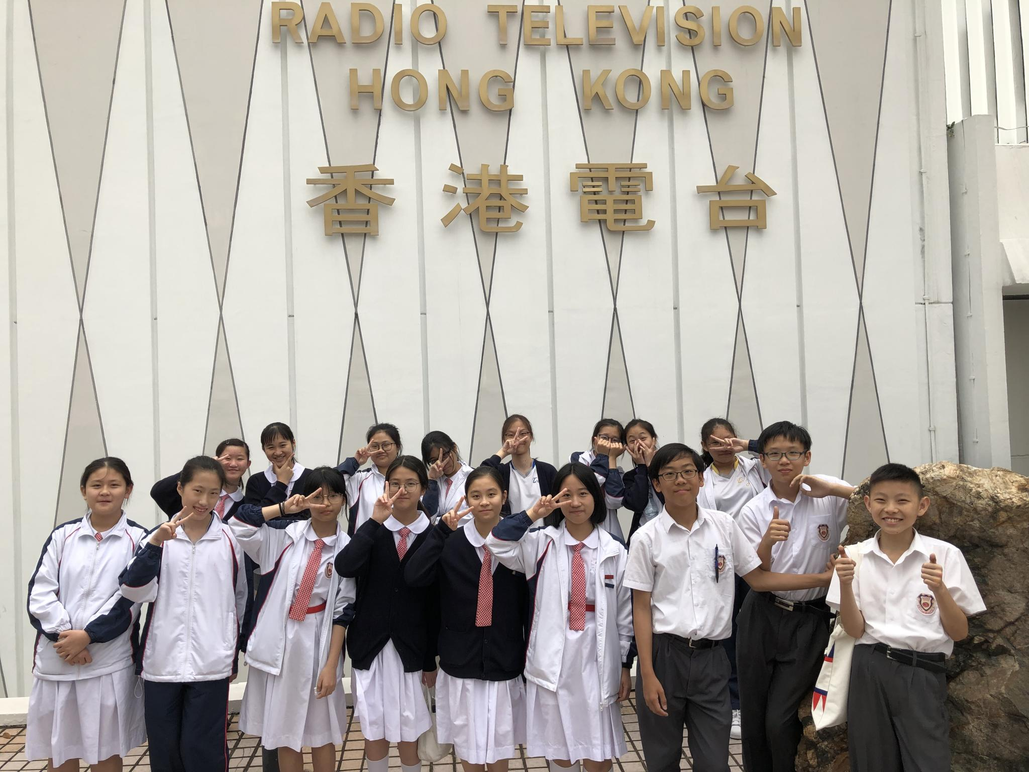 Our students took a photo in front of the entrance of the RTHK Broadcasting House.