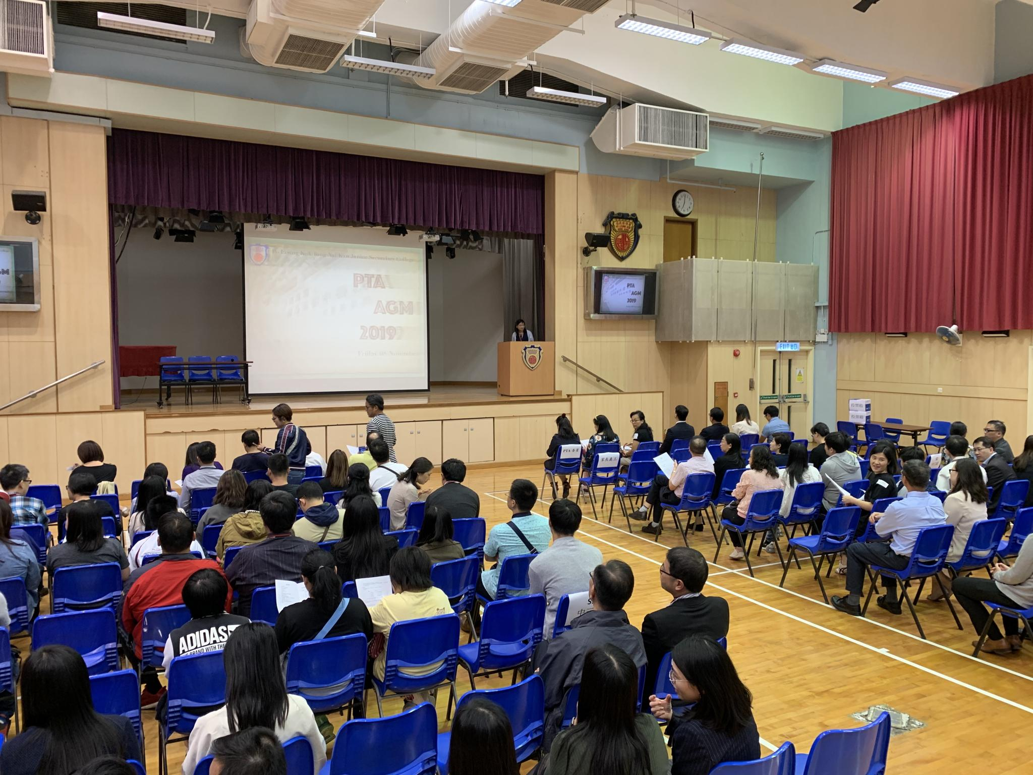 The PTA holds an Annual General Meeting each year which all parents and teachers are invited to attend.