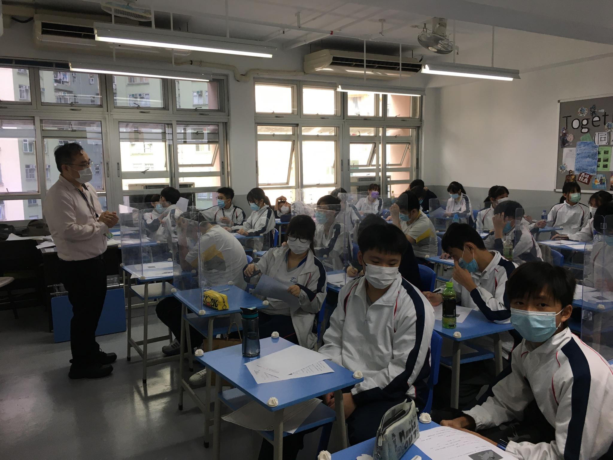 Students were learning about the relief of Lantau Island.
