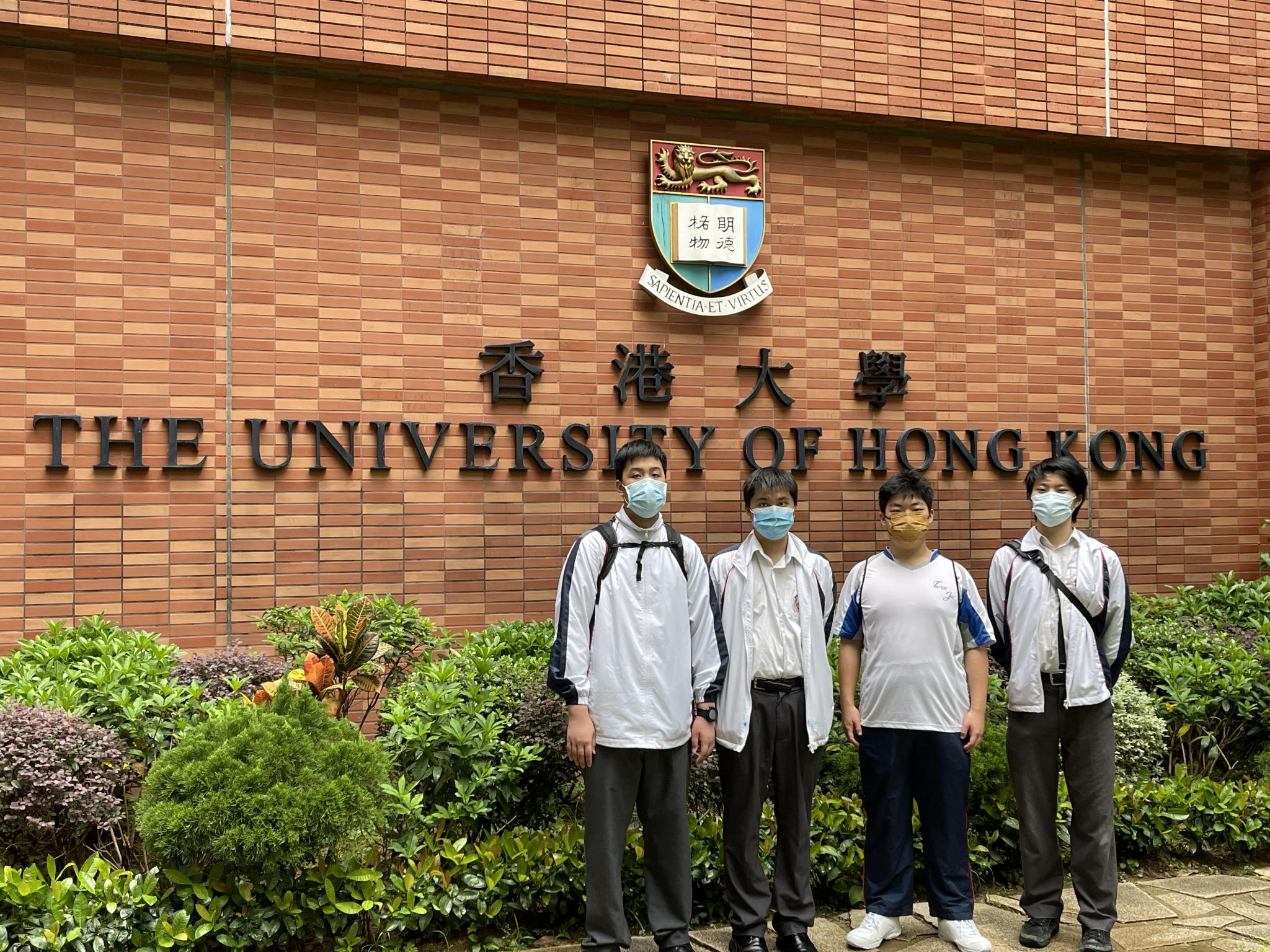 Students visited the School of Biological Sciences of the University of Hong Kong in August 2021.