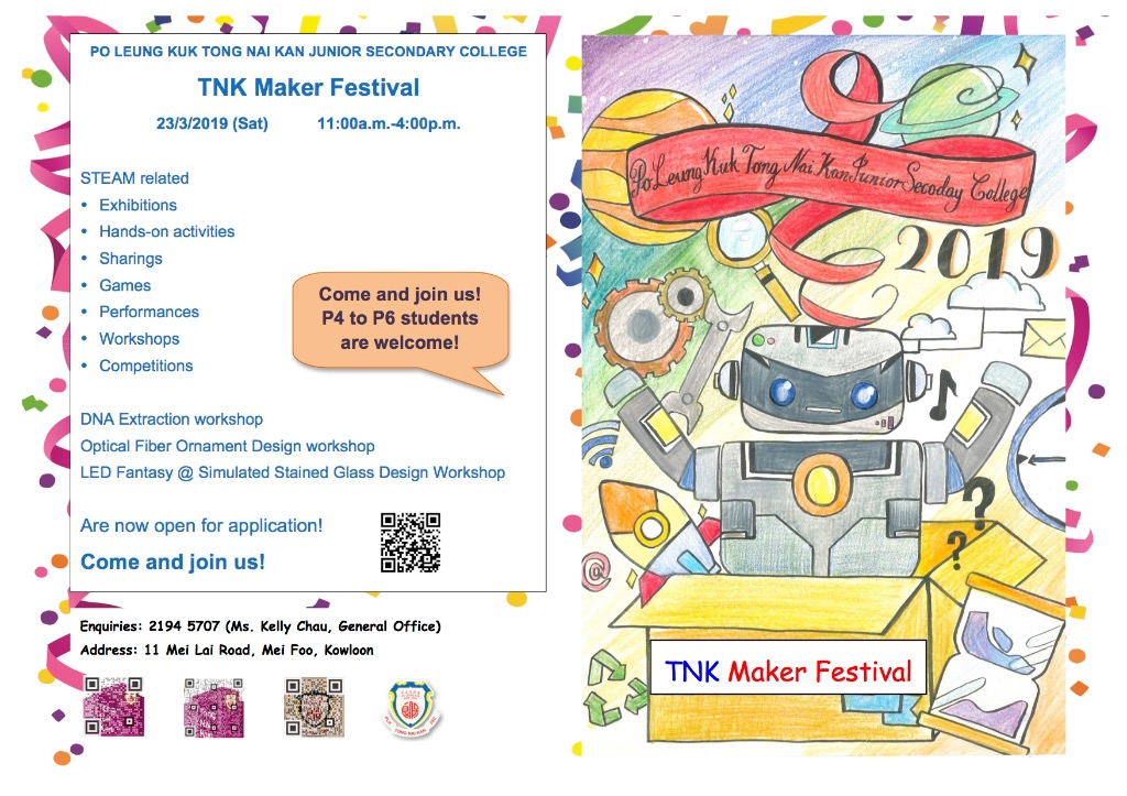 Maker Festival Poster