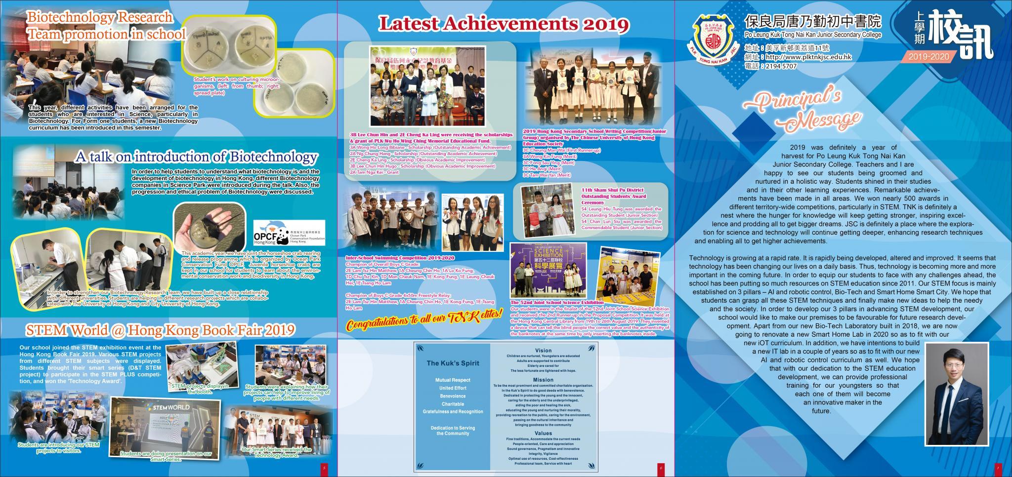 2019-2020 School Newsletter P1