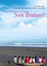 2015 Cultural and Educational Exchange Programme (New Zealand)