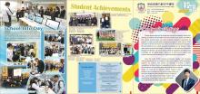 School News Letter (1st term) P.1