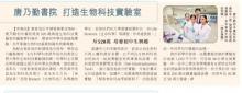 HK Economics Times A28